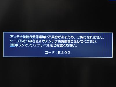 E202.jpg